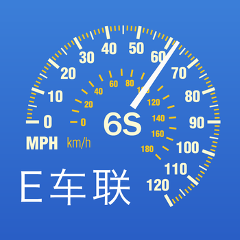 E车联6S 商業 App LOGO-APP試玩