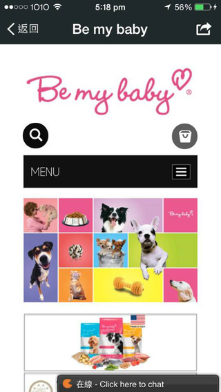 Be my baby Club HK - for pets
