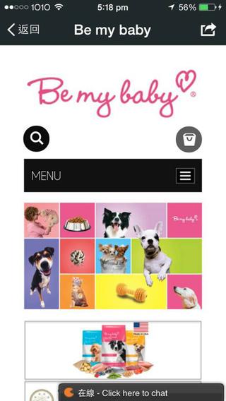 Be my baby Club (HK) - for pets 生活 App-愛順發玩APP