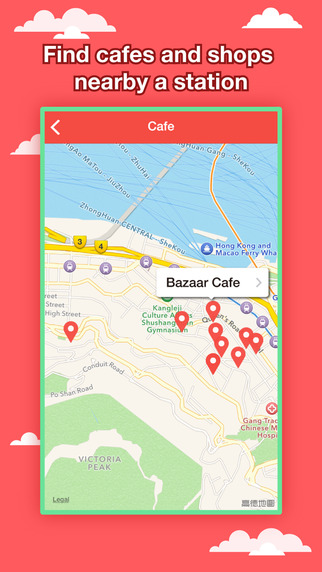 Hong Kong City Maps - Discover HKG with MTR, Bus, and Travel Guides. Apps free for iPhone/iPad screenshot