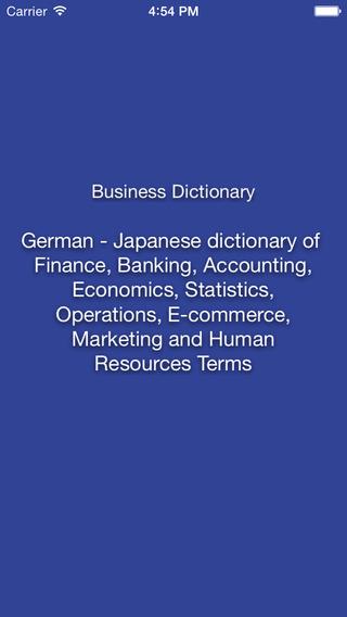Libertuus Business Wörterbuch Lite – Deutsch - Japanisch Wörterbuch. Libertuus ビジネス用語辞書Lite – ドイツ語 —