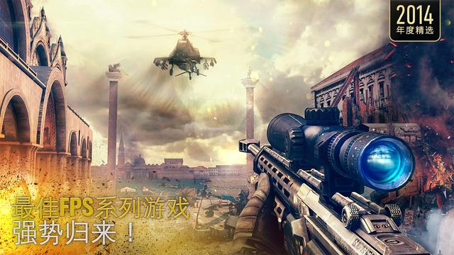 Modern Combat 5: Blackout - 现代战争5: 眩晕风暴[iOS]丨反斗限免