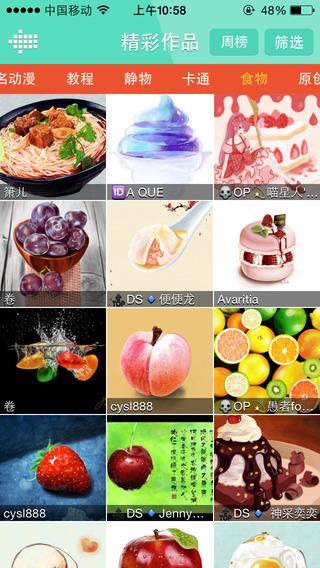 玩娛樂App|小吉画画免費|APP試玩