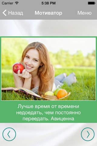 Казань центр снижения веса борменталь
