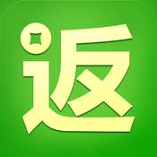 返利网-购物省钱神器,专注返利8年 生活 App LOGO-APP開箱王
