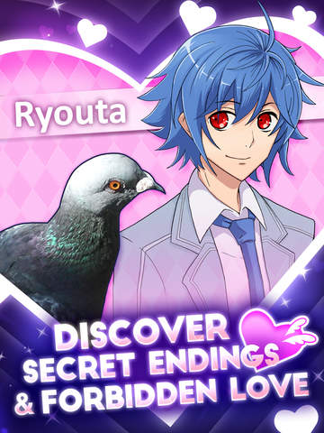 Hatoful Boyfriend Screenshots