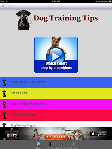 All Dog Training Tips HD
