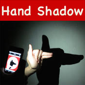 玩手影 - Hand Shadow Guide