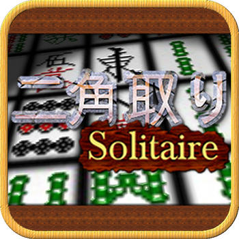 Nikakudori Solitaire for iPhone LOGO-APP點子