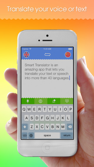 Smart Translator: Speech and text translation from English to over 40 languages