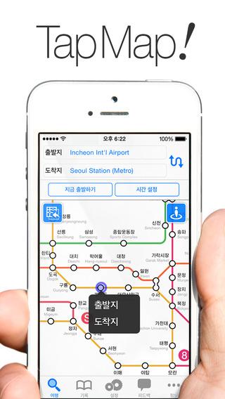 NAVITIME Transit - Korea transit app for subway and train in Seoul Busan