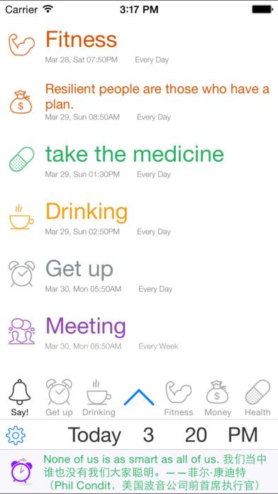ezAlarm/Lite iPhone Screenshot 5