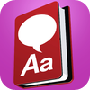 howjsay Pronunciation Dictionary