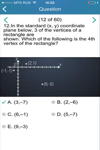 ACT Exam - Math Section screenshot 3