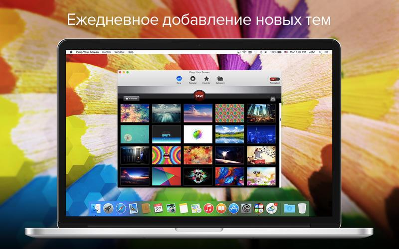 Экран На Прокачку - Обои и Фоны Retina для Рабочего Стола + Анимированный Виджет Часов скриншот программы 4
