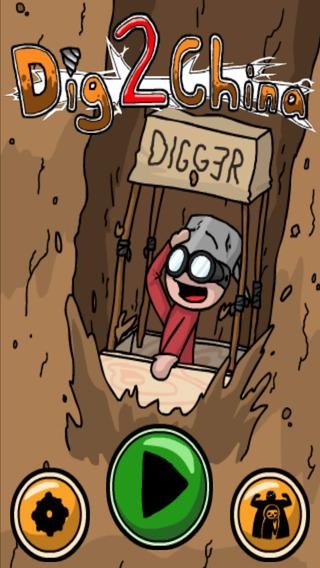 Dig2China Free