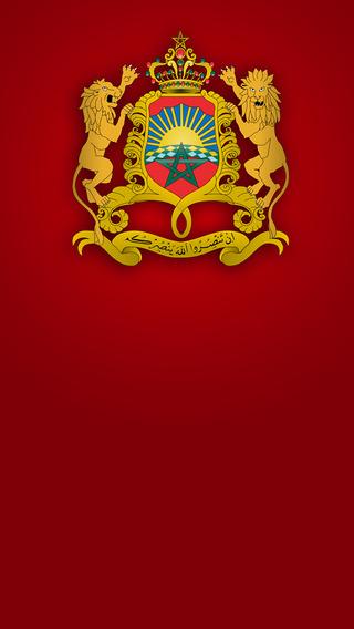 Consolato Regno del Marocco