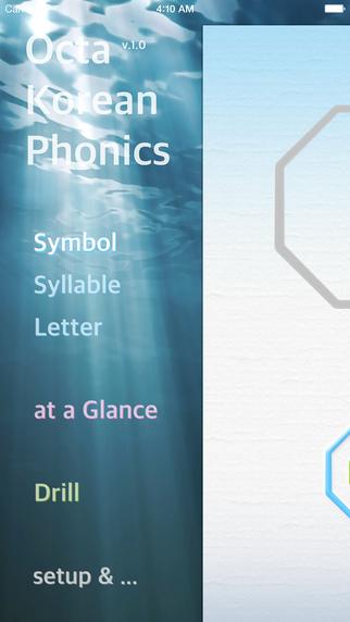 Phonics KR