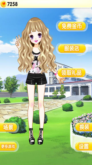 小公主时尚魔法 - 甜心萝莉,换装养成,女生小游戏免费