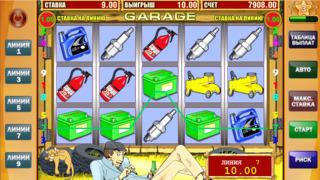 Screenshot 5 Клуб Казино: Бесплатные Слоты