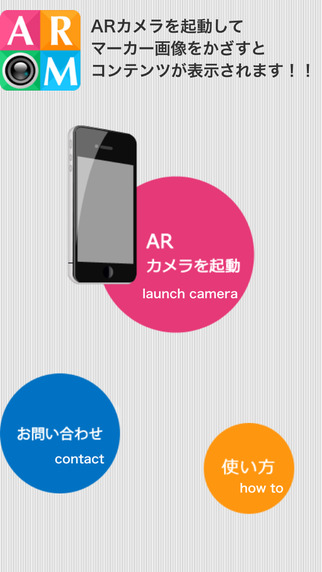 ARM|玩娛樂App免費|玩APPs