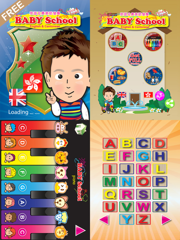 Baby School Cantonese+English Free for iPad - Flas