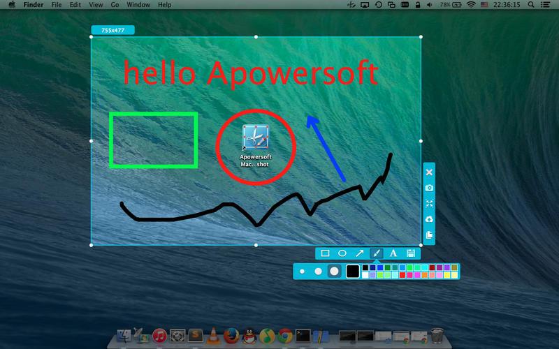 Apowersoft Mac Screenshot Screenshot - 1