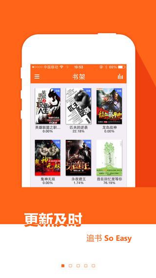 Bestory精品文學網羅全球熱門文學精品過萬套中文全本小說免費觀看!