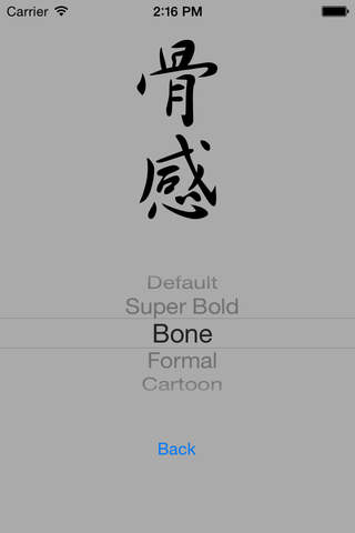 Tattoo in Chinese - Experience the beauty of Chinese Character screenshot 4