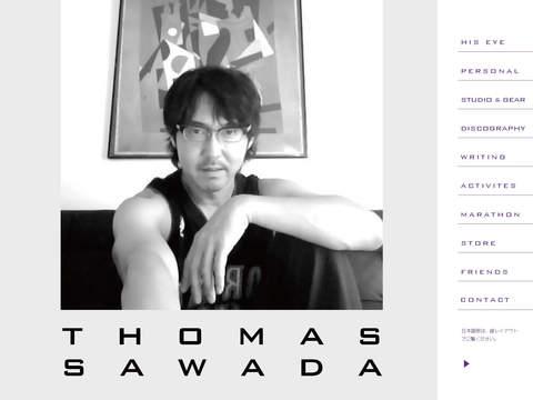 Thomas Sawada Official App