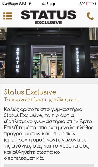 Status Exclusive