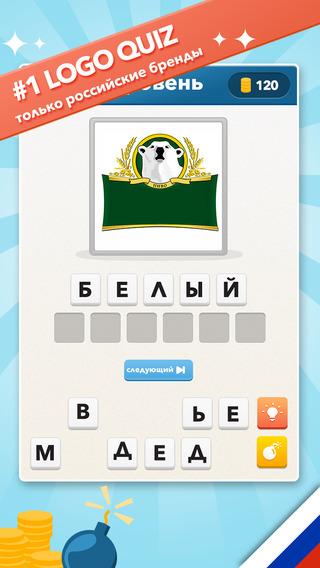 игра logo quiz русские бренды