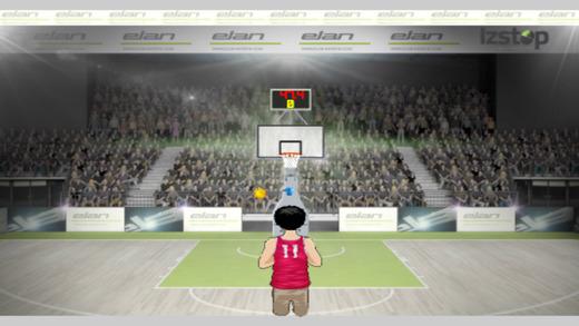 Elan Basketball