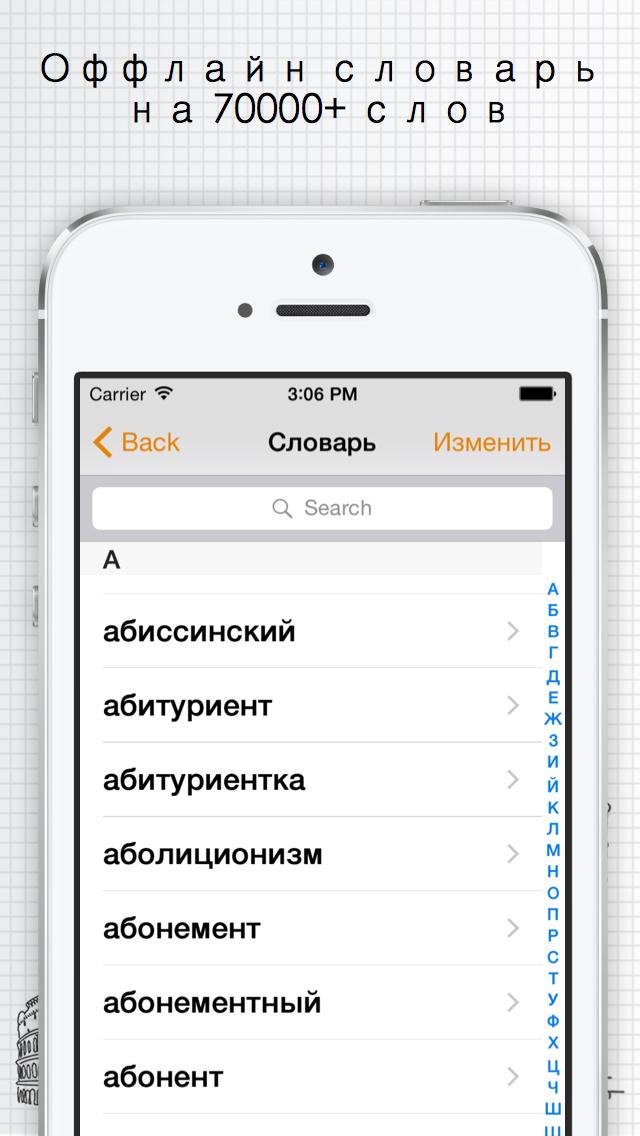 download english media texts past