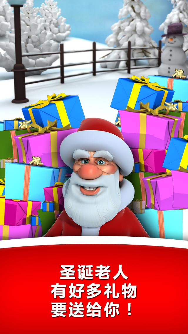 【互动类】会说话的圣诞老人