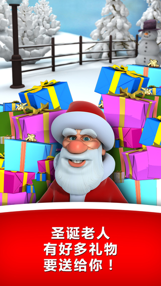 Talking Santa - 会说话的圣诞老人[iOS][¥18→0]丨反斗限免