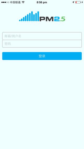 玩免費生產應用APP|下載PM25 app不用錢|硬是要APP
