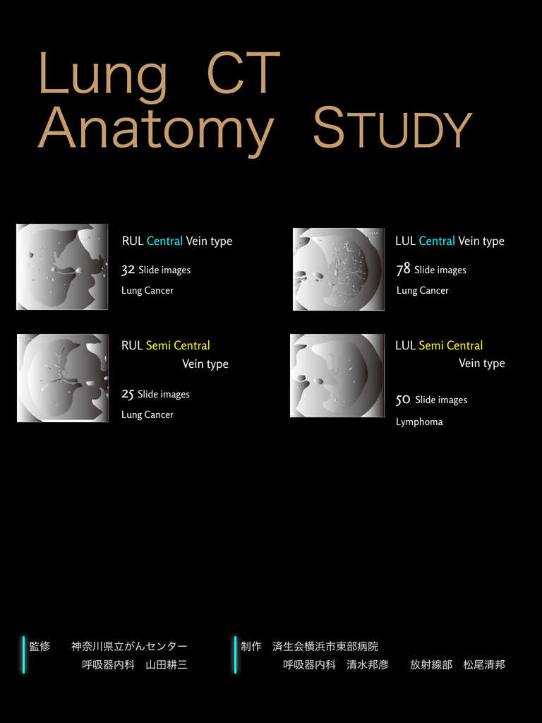 App Shopper: Lung CT Anatomy STUDY (Medical)