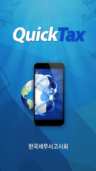 QuickTax