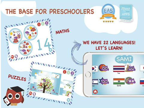 ipad Sami Apps - Kids Education Apps Screenshot 0