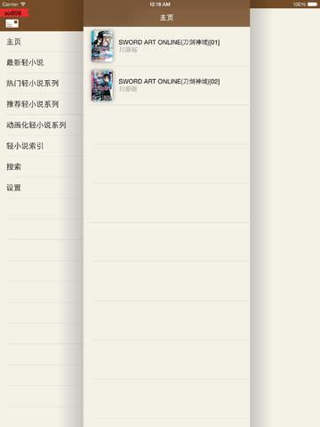 轻国阅读|玩書籍App免費|玩APPs