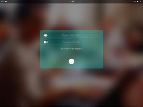 VEO微喔 for iPad