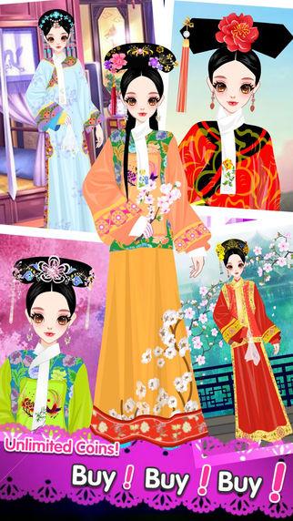 Ancient Princess