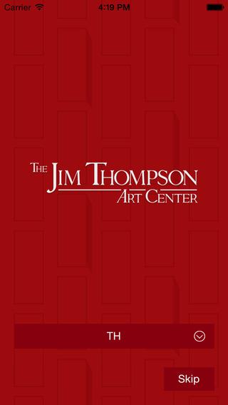 JimThompson