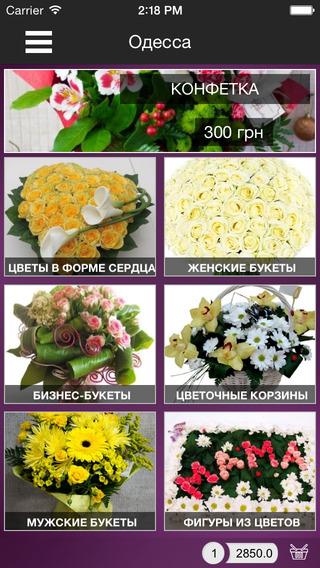 Solo Flowers