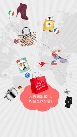 海外扫货神器–海淘购物首选欧美日韩澳新全球品牌代购