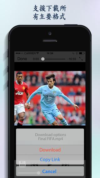 视频下载器专业版:Video Downloader Pro