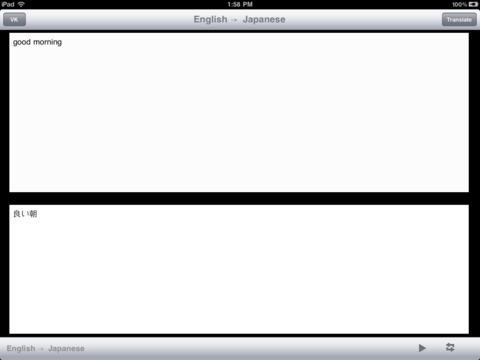 English Japanese Translator iPad Screenshot 1