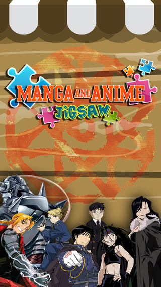 """Jigsaw Manga Anime Hd - """" Japanese Steel Puzzle Collection Of Fullmetal Alchemist For Kids """""""