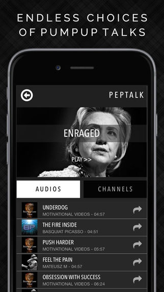 玩免費生產應用APP|下載PepTalk: Inspiration & Motivation app不用錢|硬是要APP